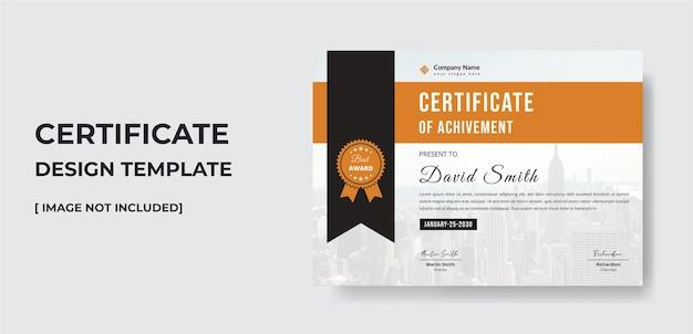 Шаблон дизайна сертификата для многоцелевого использования