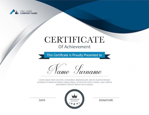 Шаблон оформления сертификата Premium векторы