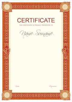 Certificate or diplom retro vintage template
