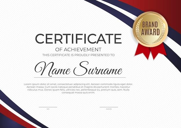 Сертификат, фон шаблона диплома.