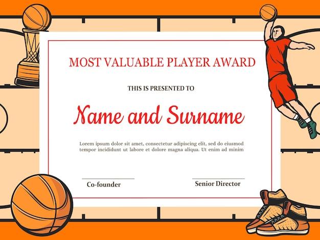 バスケットボールで最も価値のある選手の証明書。ボール、トレーニングシューズ、優勝カップ、ユニフォームを着たジャンプ選手のボーダーデザイン、