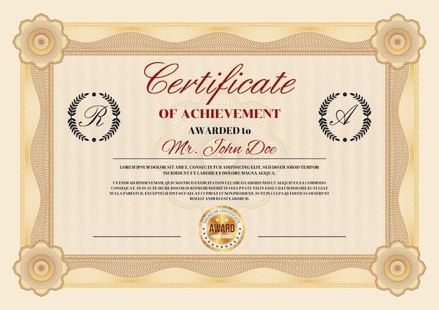 プレミアムアワードゴールドシール付きの達成証明書と感謝の卒業証書テンプレート。