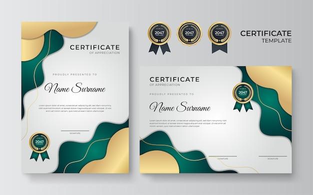 豪華なゴールドのバッジ、緑の形、モダンなラインパターンの要素を備えた達成証明書のボーダーデザインテンプレート。ベクトルグラフィックプリントレイアウトは、賞、感謝、教育に使用できます