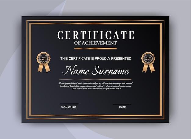 達成証明書テンプレートデザイン。プレミアム証明書の卒業証書テンプレート