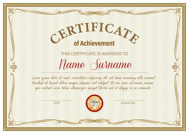 達成証明書テンプレート、卒業証書の境界線の華やかなデザイン。公式の賞のフレーム、受賞者の感謝または卒業のための紙の文書、金色のスタンプ、名前と姓の場所