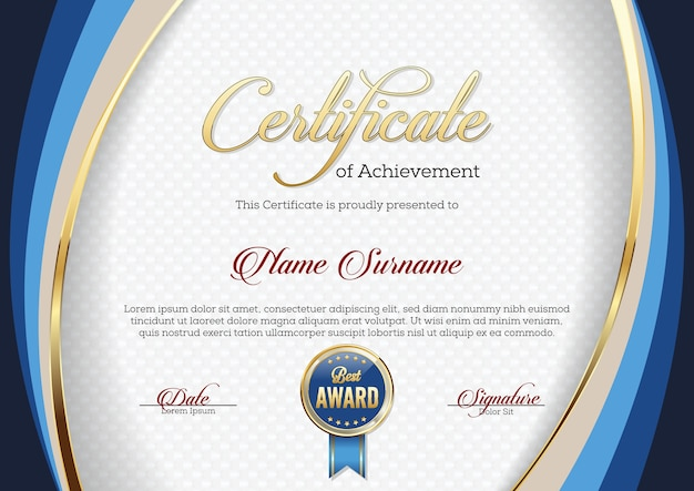Сертификат достижений шаблон премиум