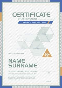 Сертификат благодарности шаблон награды.