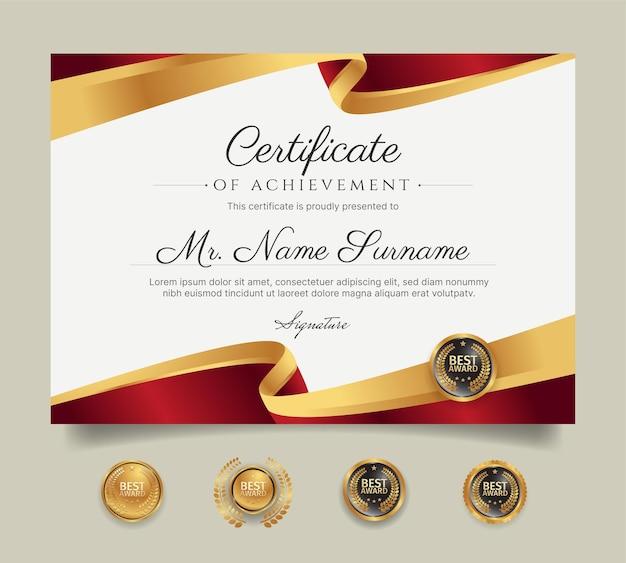 Сертификат благодарности границы шаблона с золотой лентой