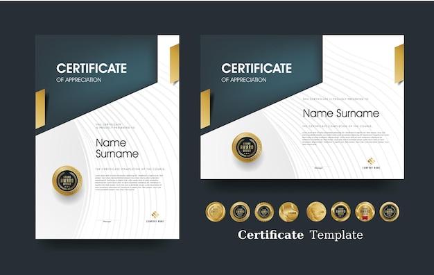 Сертификат признательности и дизайн премиальных значков класса люкс.