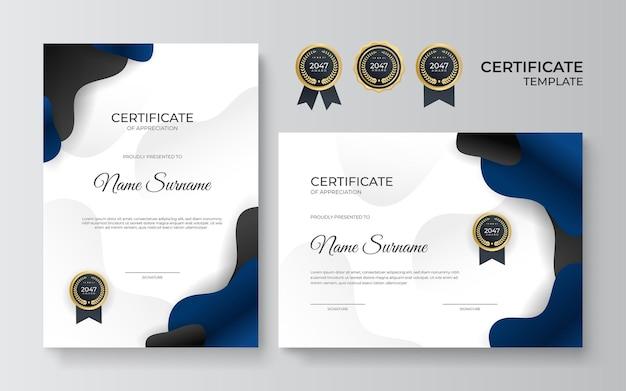 感謝状のテンプレート、ゴールドとブルーの色。ゴールドのバッジでモダンな証明書をきれいにします。豪華でモダンなラインパターンの証明書ボーダーテンプレート。卒業証書のベクトルテンプレート