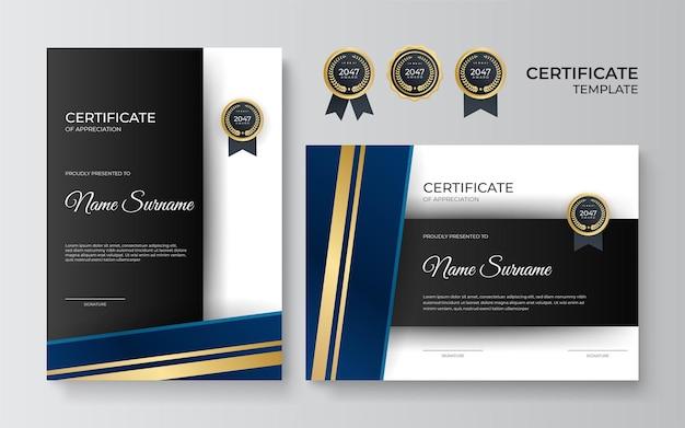 Сертификат благодарности шаблон, золото, черный и синий цвет. чистый современный сертификат с золотым значком. шаблон границы сертификата с роскошным и современным рисунком линии. векторный шаблон диплома