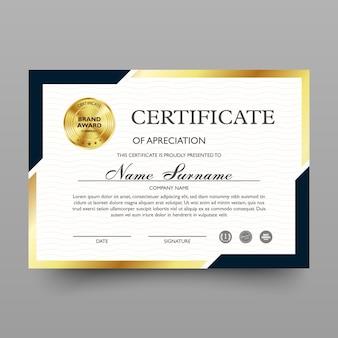 Сертификат благодарности шаблон с роскошным и современным рисунком, диплом