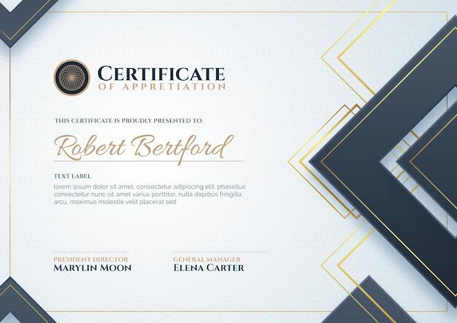 Сертификат благодарности шаблон