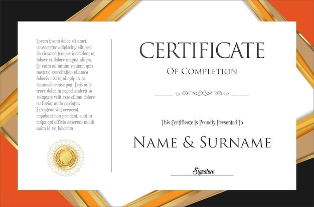 인증서 또는 졸업장 복고풍 화려한 디자인 서식 파일