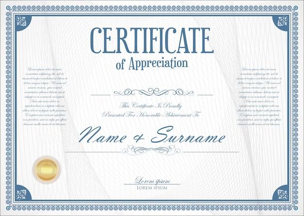 証明書または卒業証書のレトロなデザイン