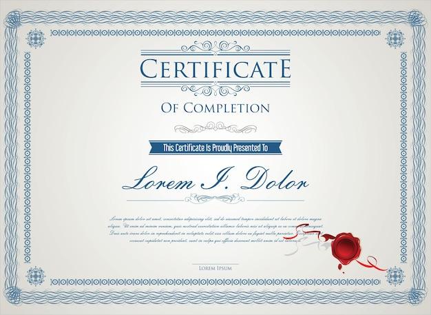 証明書または卒業証書のレトロなヴィンテージデザインテンプレート