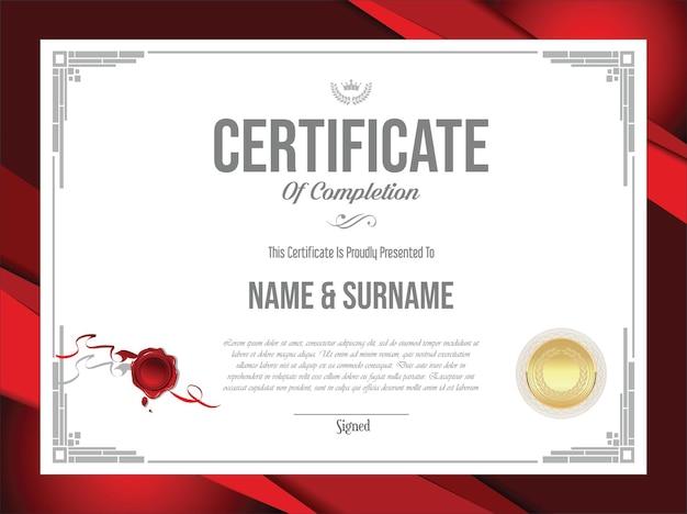 인증서 또는 졸업장 복고풍 빈티지 디자인 서식 파일