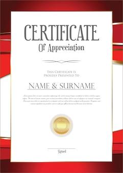 Сертификат или диплом ретро винтаж дизайн шаблона