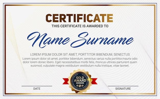 고급 라인 패턴과 금상 엠블럼이 있는 인증서 또는 졸업장 템플릿