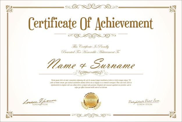 Сертификат ретро-дизайн шаблона