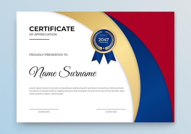 Шаблон сертификата синий и золотой. современный онлайн-курс, диплом, дизайн сертификата корпоративного обучения