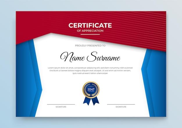 証明書テンプレートブルーとゴールド。最新のオンラインコース、卒業証書、企業トレーニング証明書のデザイン