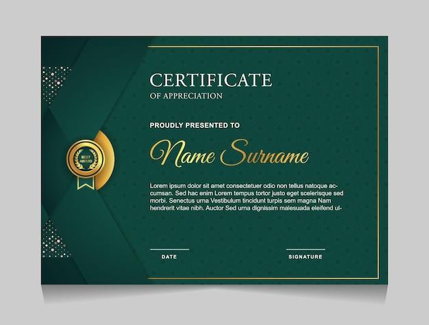 豪華なゴールドとグリーンの色のモダンな形の証明書テンプレートデザイン