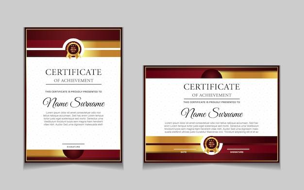 Certificate template design