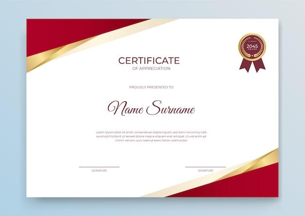Шаблон сертификата. диплом современного дизайна или подарочный сертификат. векторная иллюстрация