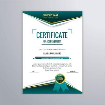 Современный ackground сертификат