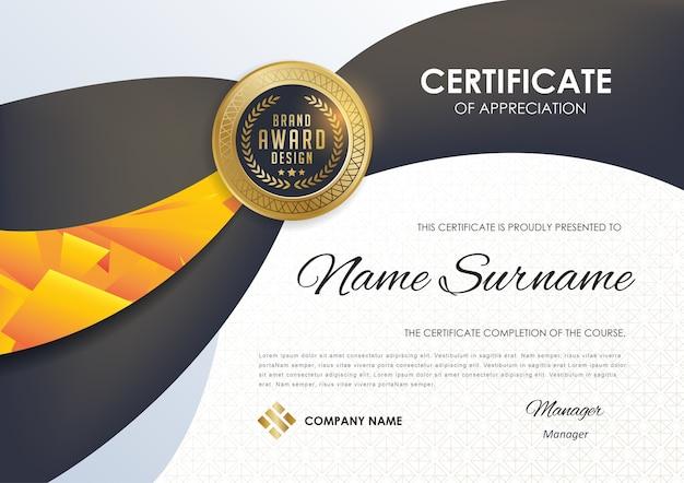 Сертификат шаблон люкс