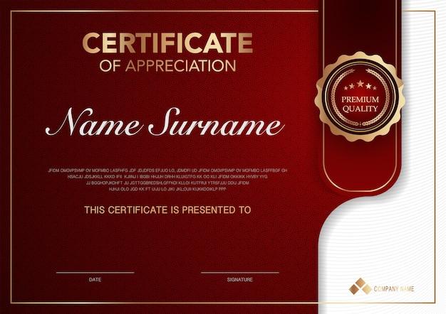 Шаблон сертификата красный и золотой роскошный стиль изображения диплом геометрического современного дизайна вектора