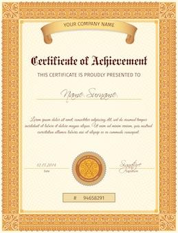 Certificate Template Vertical