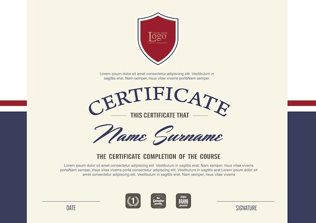 Шаблон сертификата с чистым и современным рисунком, пустой шаблон квалификационного сертификата с элегантной иллюстрацией