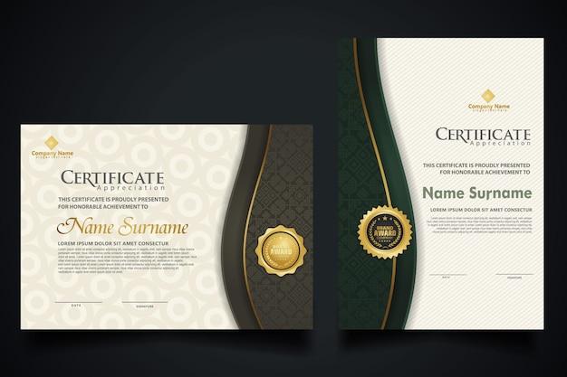 エレガントなコーナーフレームと豪華なリアルなテクスチャパターン、卒業証書、プレミアムバッジデザインの証明書テンプレート。ベクトルイラスト
