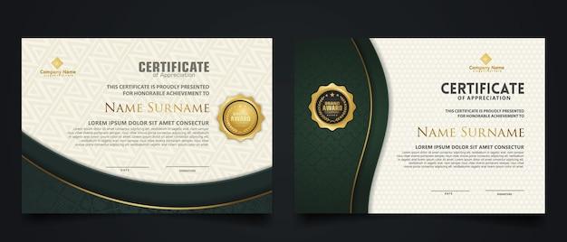 Шаблон сертификата с элегантной угловой рамкой и роскошным реалистичным рисунком текстуры, дизайном диплома и премиальных значков. векторная иллюстрация