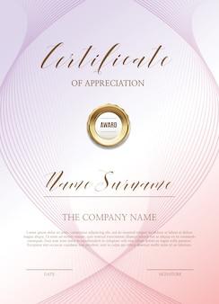 Шаблон сертификата с золотыми украшениями