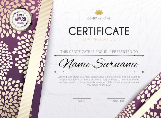 Certificate template with golden decoration element. design diploma graduation, award.  illustration.