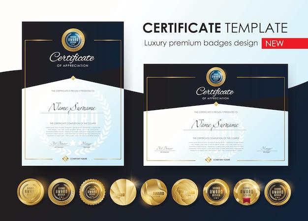 豪華なバッジとプレミアムバッジのデザインの証明書テンプレート