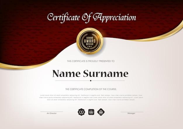 Шаблон сертификата с роскошным стилем