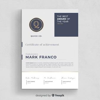 Шаблон сертификата