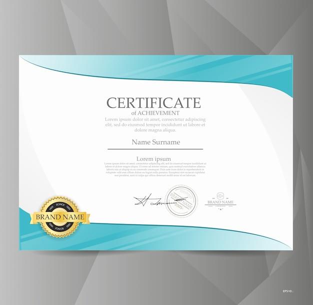 Шаблон сертификата.