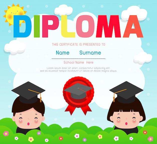 証明書幼稚園と小学校、就学前の子供の卒業証書の証明書の背景デザインテンプレート、幼稚園生の卒業証書のテンプレート、子供の卒業証書、イラスト