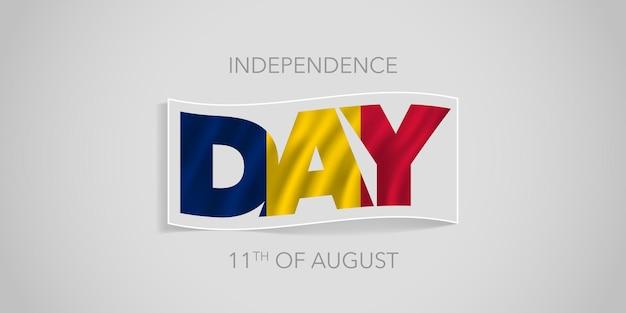 Баннер с днем независимости чада