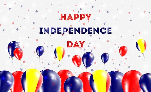 チャド独立記念日の愛国心が強いデザイン。チャディアンナショナルカラーのバルーン。ハッピー独立記念日ベクターグリーティングカード。
