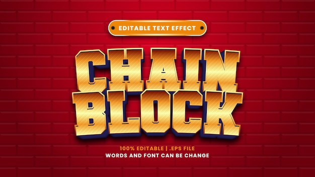 Редактируемый текстовый эффект цепного блока в современном 3d стиле