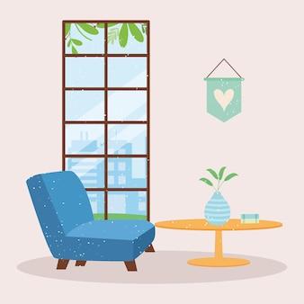 Стул у окна и стол с декоративной
