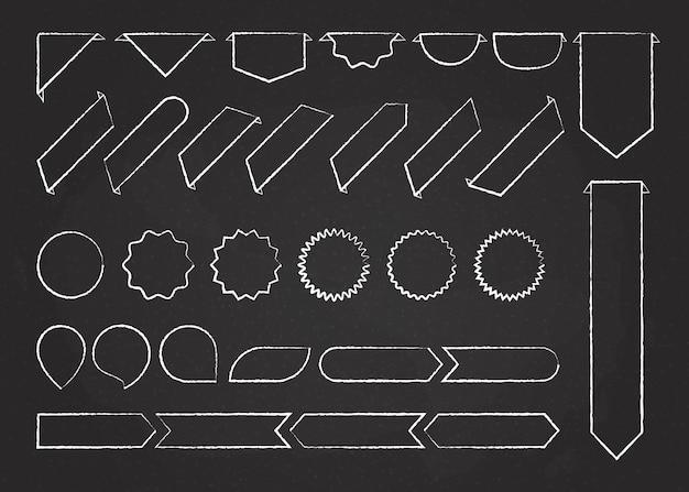 Мел наброски ленты этикетки векторные иллюстрации коллекции. белая изогнутая форма в стиле мела tags