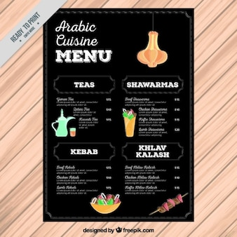 Chalkboard arabic cuisine elegant menu