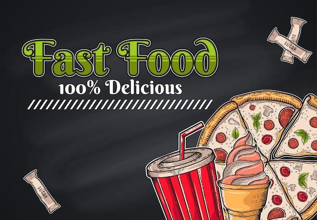 Chalkboard fast food ads - hamburger, french fries and hotdog.